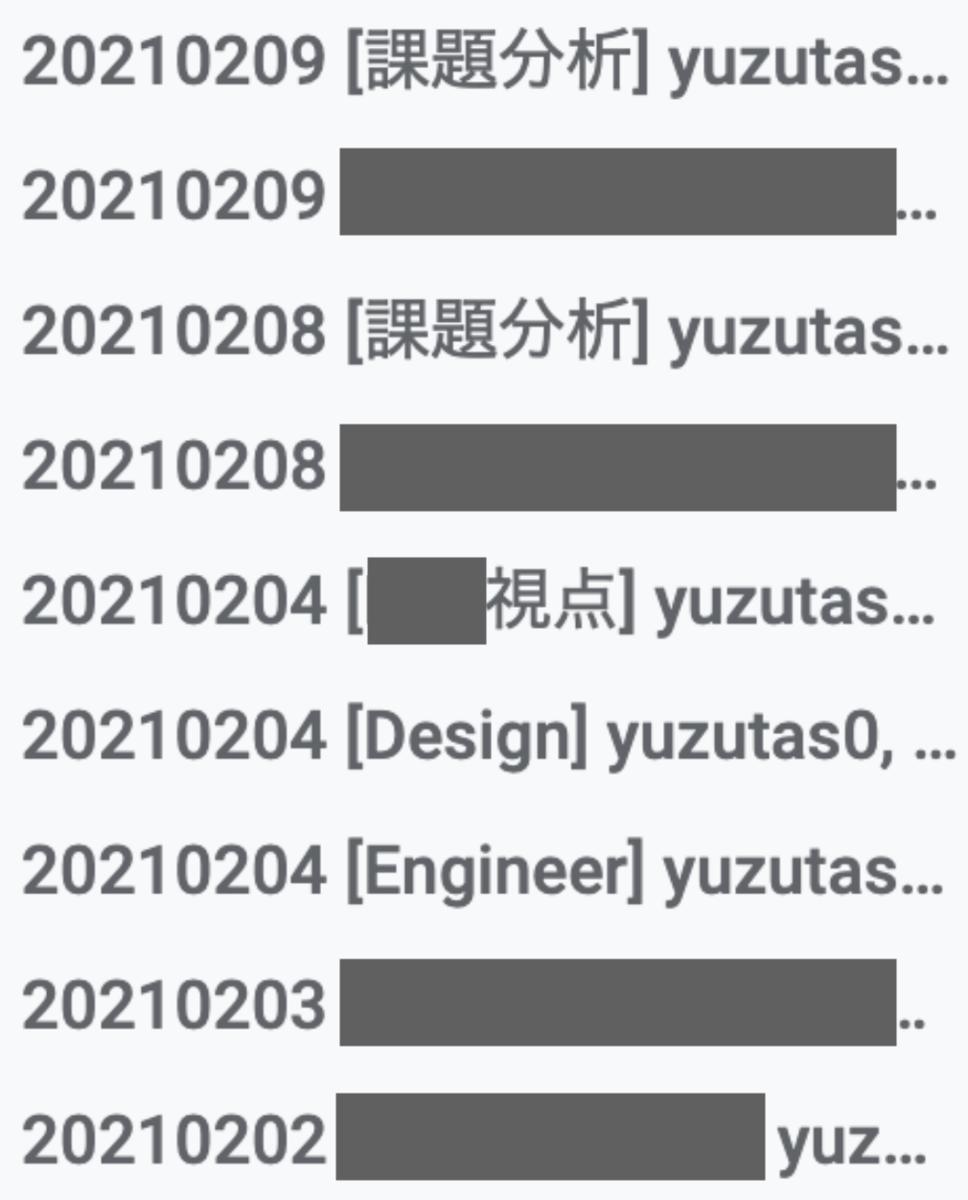 f:id:yuzutas0:20210327113305p:plain:w160