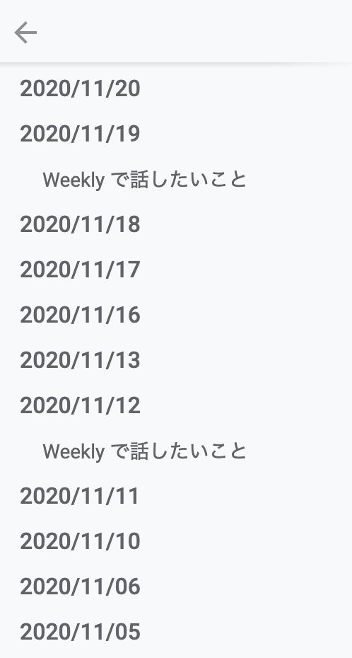 f:id:yuzutas0:20210327114004p:plain:w160
