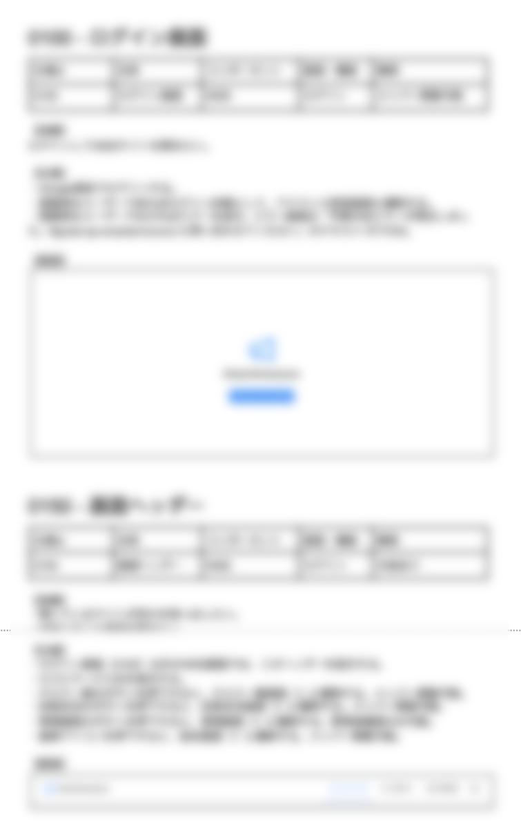 f:id:yuzutas0:20210327143337p:plain:w160