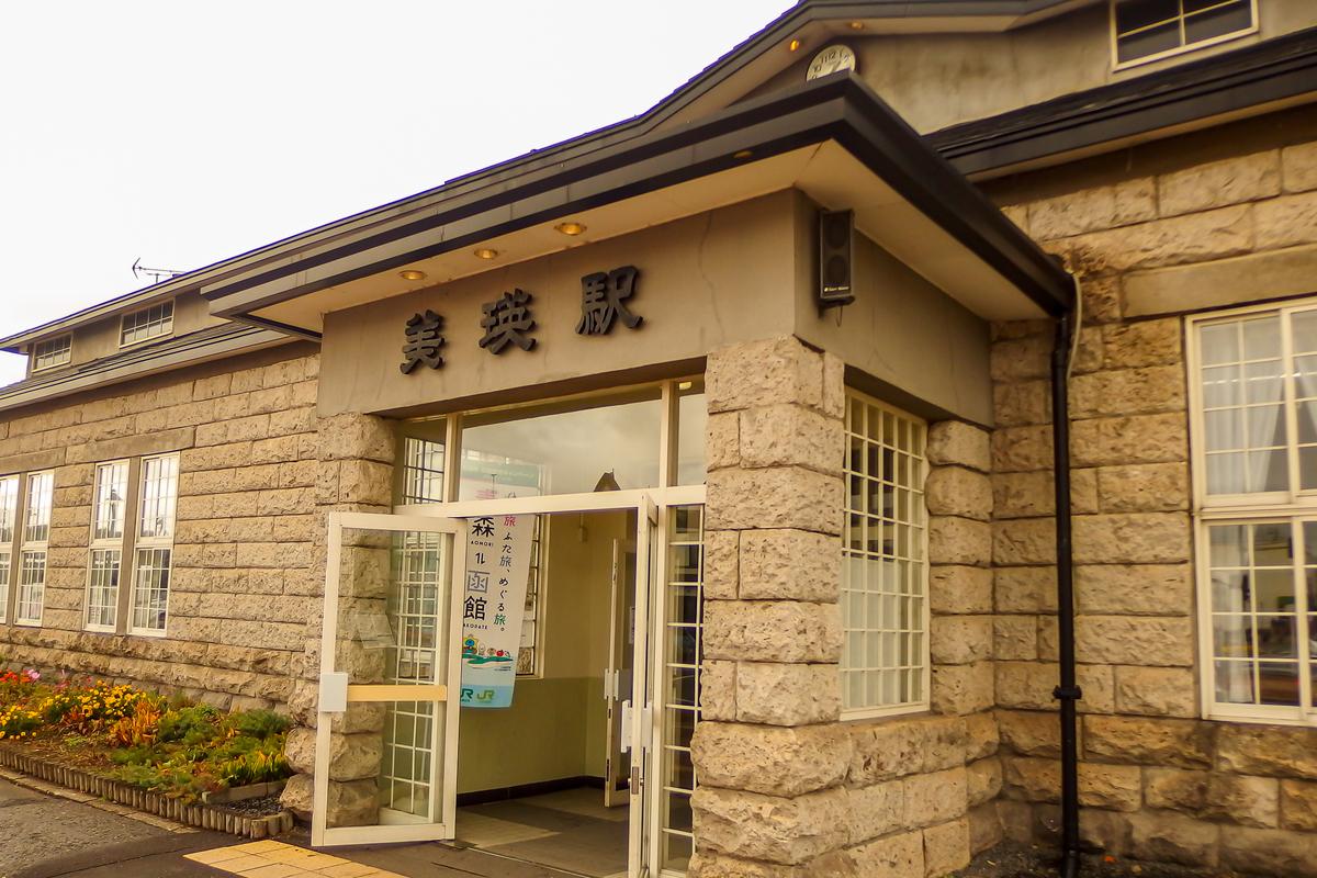 f:id:yuzutaso_san:20210101131709j:plain