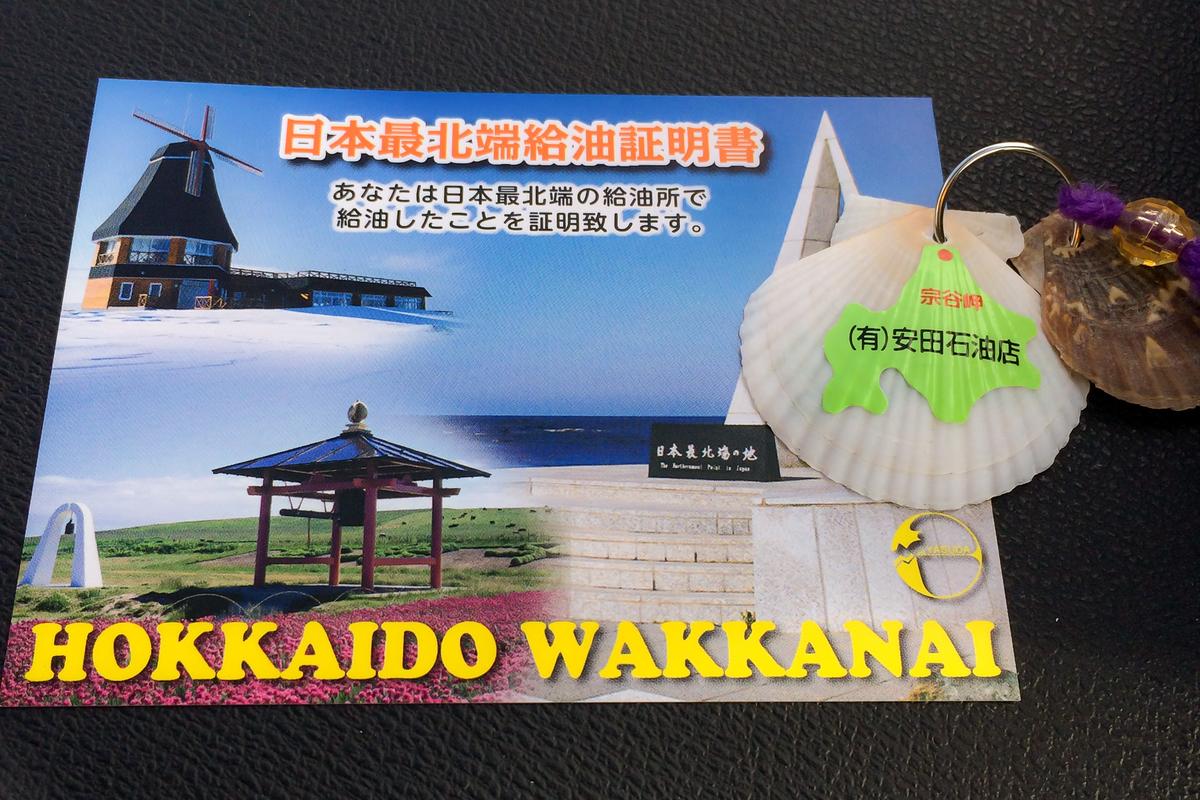 f:id:yuzutaso_san:20210101144632j:plain