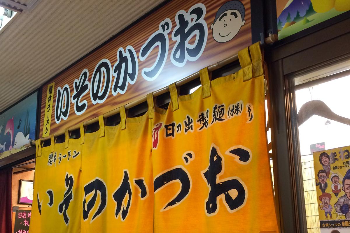 f:id:yuzutaso_san:20210103221725j:plain