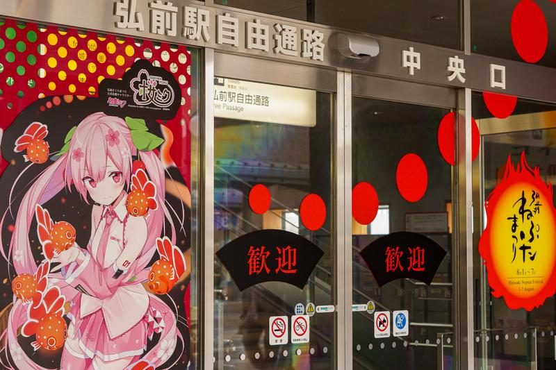 f:id:yuzutaso_san:20210111004428j:plain