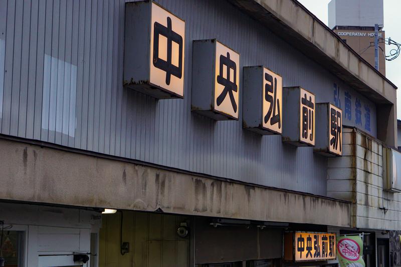 f:id:yuzutaso_san:20210111004439j:plain