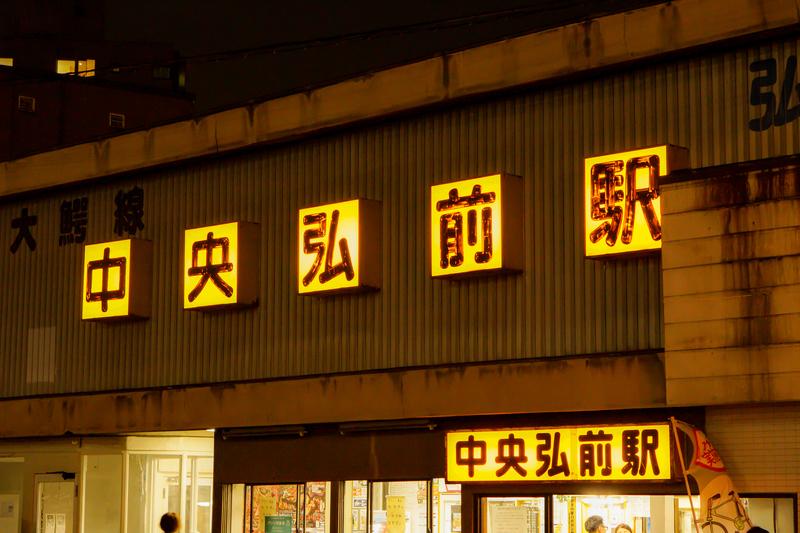 f:id:yuzutaso_san:20210111004602j:plain