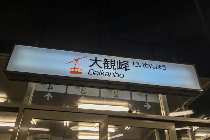 f:id:yuzutaso_san:20210113201817j:plain