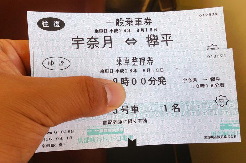 f:id:yuzutaso_san:20210113201922j:plain