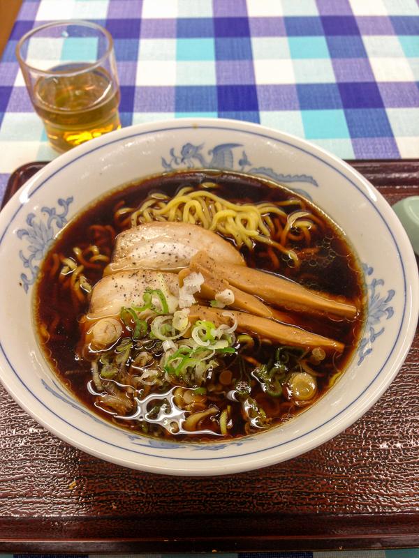 f:id:yuzutaso_san:20210113201947j:plain
