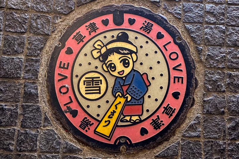 f:id:yuzutaso_san:20210114195036j:plain