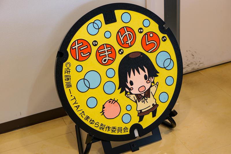 f:id:yuzutaso_san:20210115201954j:plain