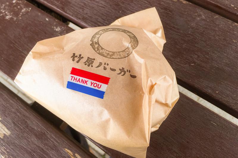 f:id:yuzutaso_san:20210115202056j:plain