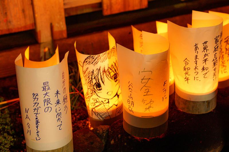 f:id:yuzutaso_san:20210115202425j:plain