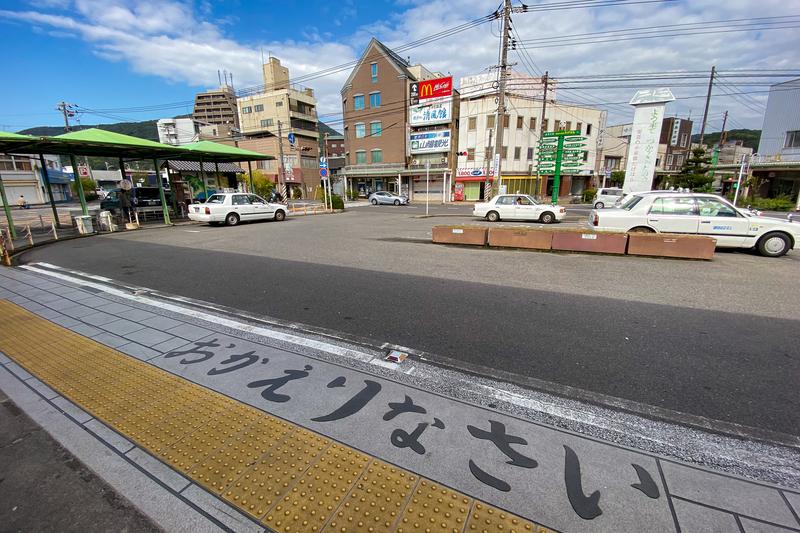 f:id:yuzutaso_san:20210115202509j:plain