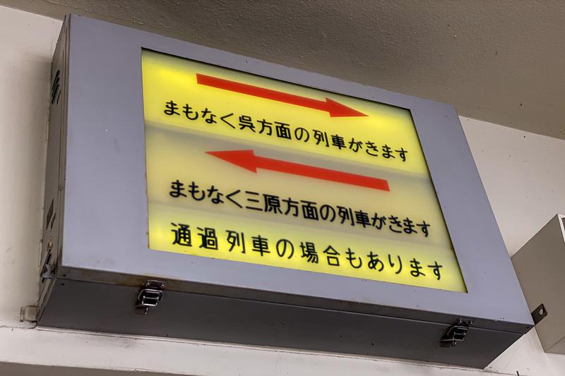 f:id:yuzutaso_san:20210115202523j:plain