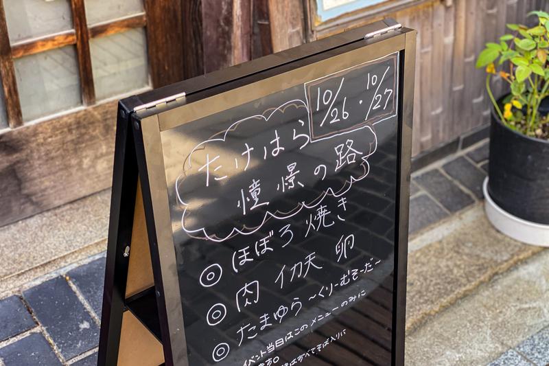 f:id:yuzutaso_san:20210115202544j:plain