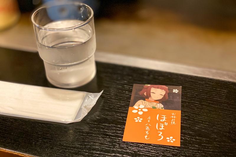 f:id:yuzutaso_san:20210115202552j:plain