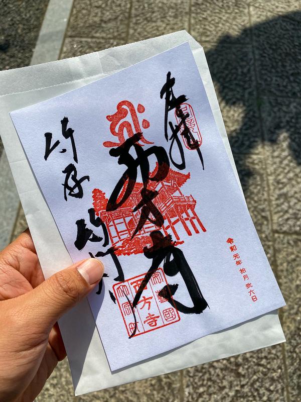 f:id:yuzutaso_san:20210115202640j:plain
