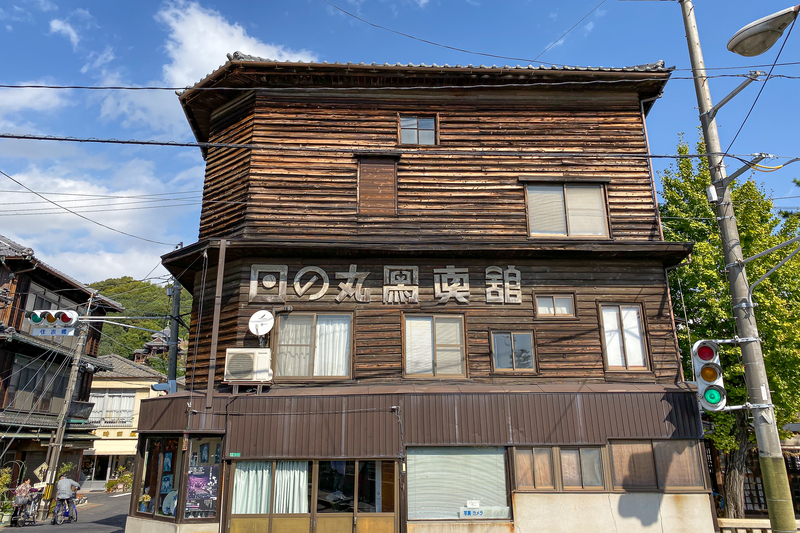 f:id:yuzutaso_san:20210115202659j:plain