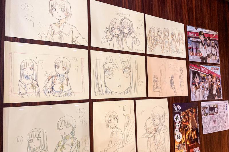 f:id:yuzutaso_san:20210115202834j:plain