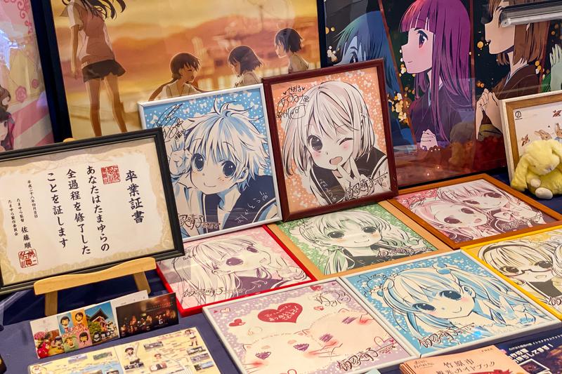 f:id:yuzutaso_san:20210115202857j:plain