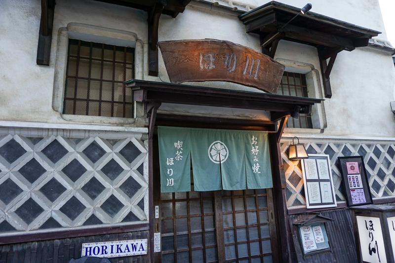 f:id:yuzutaso_san:20210115224655j:plain