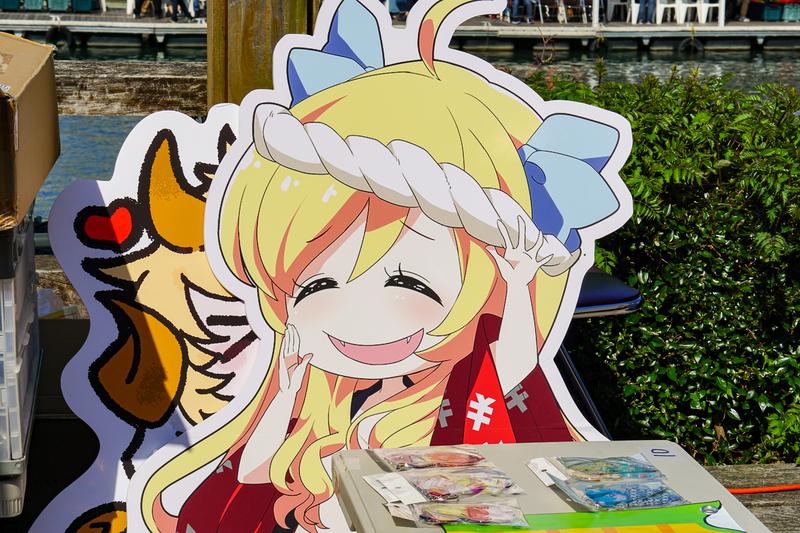 f:id:yuzutaso_san:20210117161620j:plain