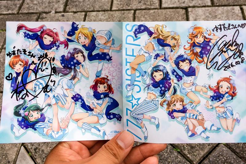 f:id:yuzutaso_san:20210117161731j:plain