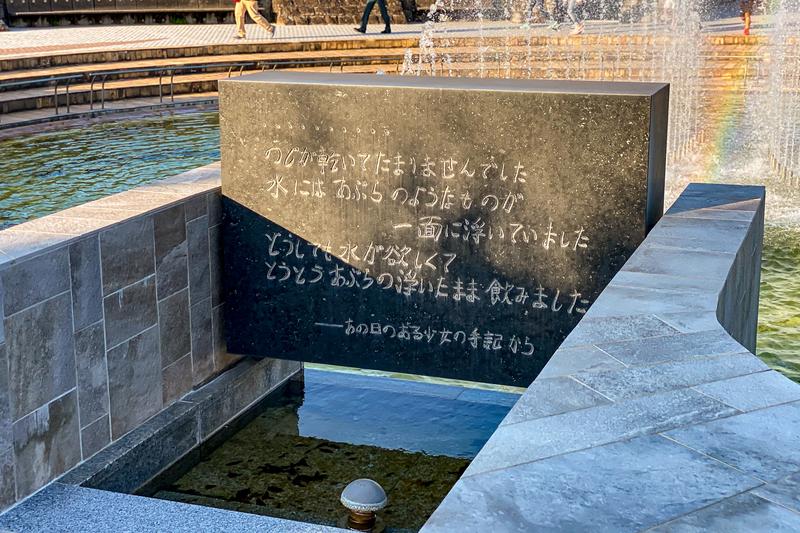 f:id:yuzutaso_san:20210117223339j:plain