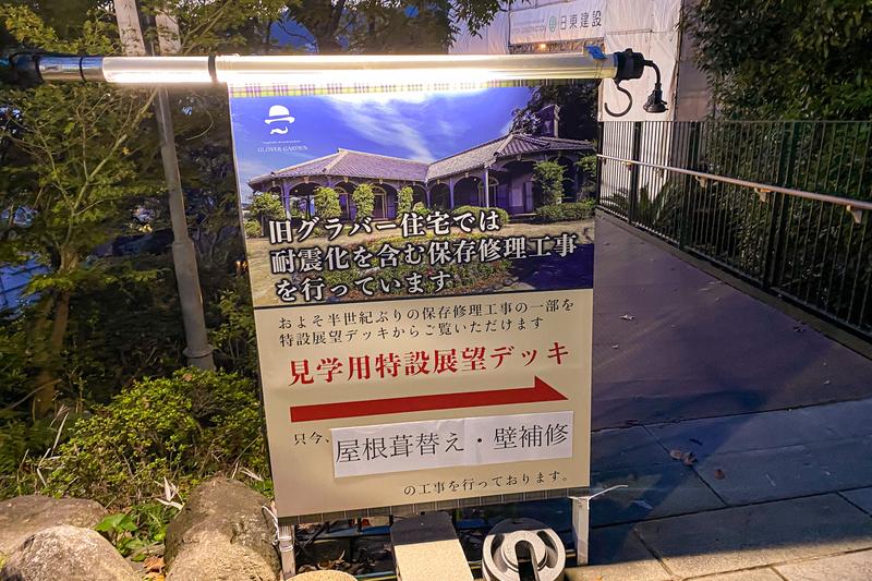 f:id:yuzutaso_san:20210118202052j:plain