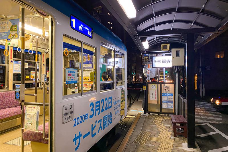 f:id:yuzutaso_san:20210118210329j:plain