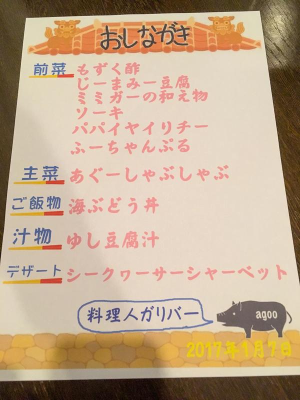 f:id:yuzutaso_san:20210118231118j:plain