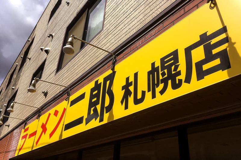 f:id:yuzutaso_san:20210120215802j:plain