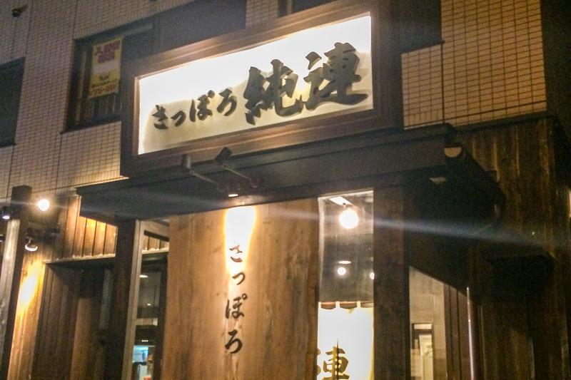 f:id:yuzutaso_san:20210120215840j:plain