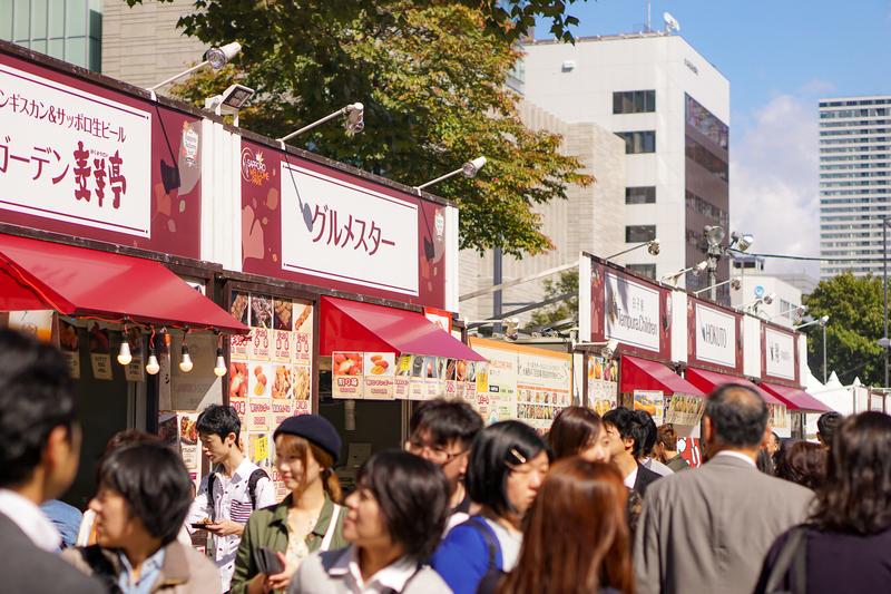f:id:yuzutaso_san:20210121191412j:plain