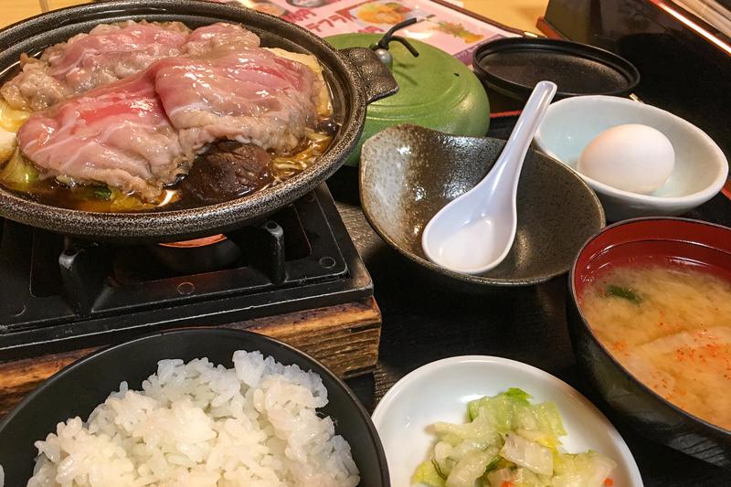f:id:yuzutaso_san:20210125223649j:plain