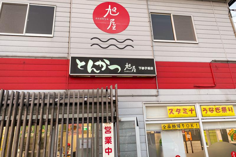 f:id:yuzutaso_san:20210125223710j:plain