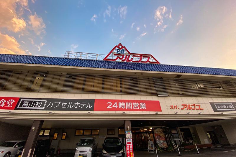 f:id:yuzutaso_san:20210125223715j:plain