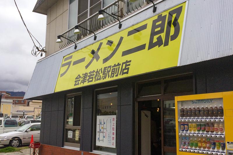 f:id:yuzutaso_san:20210127231407j:plain