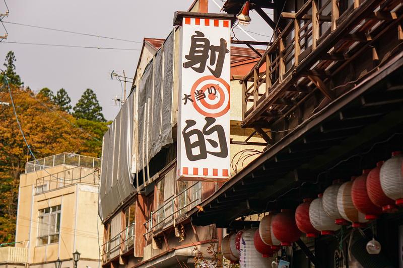 f:id:yuzutaso_san:20210127231551j:plain