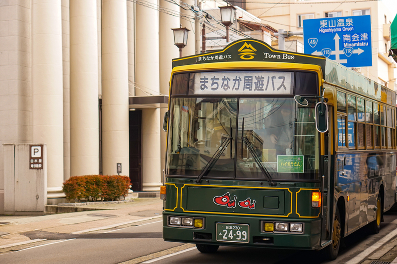 f:id:yuzutaso_san:20210127231604j:plain