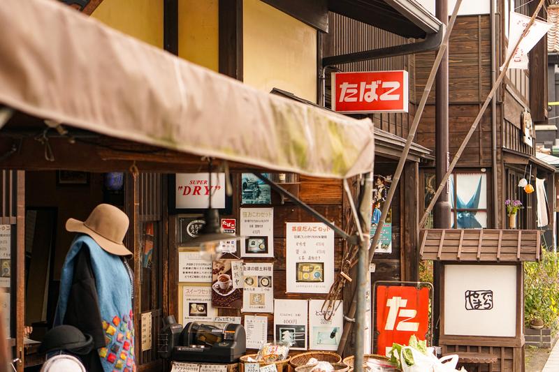 f:id:yuzutaso_san:20210127231644j:plain