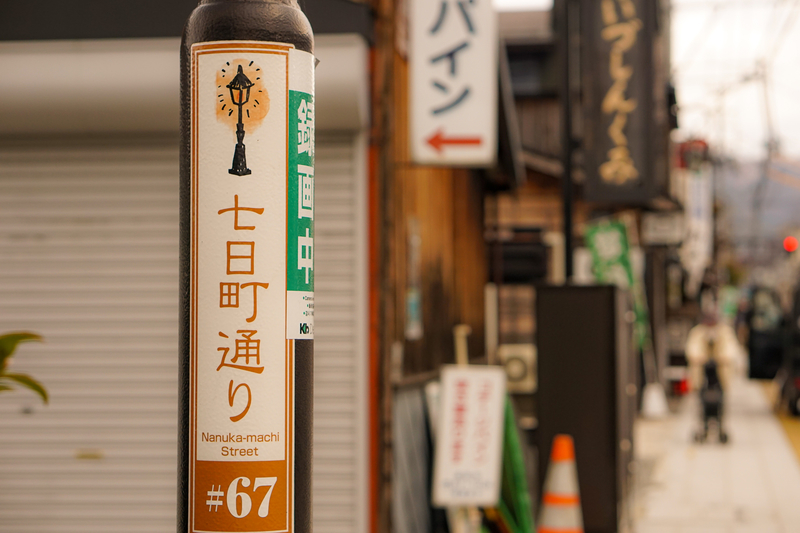 f:id:yuzutaso_san:20210127231657j:plain