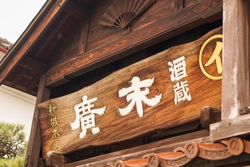 f:id:yuzutaso_san:20210127231725j:plain
