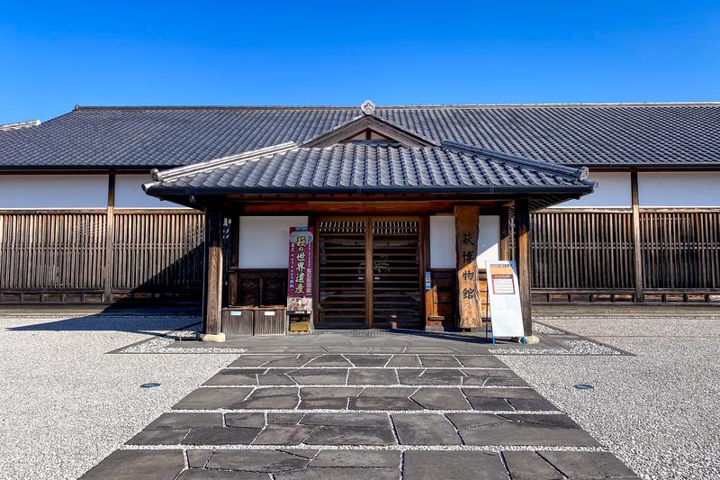 f:id:yuzutaso_san:20210129212314j:plain
