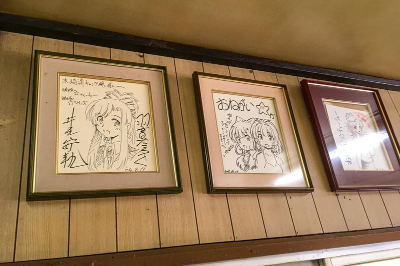 f:id:yuzutaso_san:20210130183443j:plain