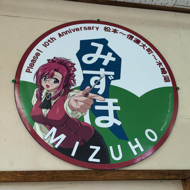 f:id:yuzutaso_san:20210130183608j:plain