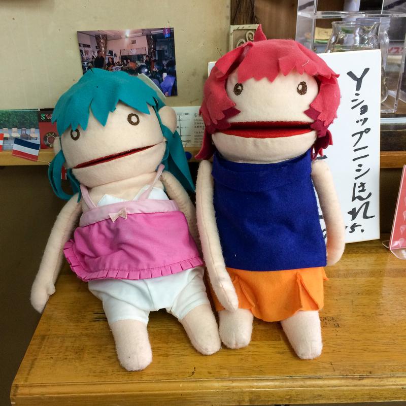 f:id:yuzutaso_san:20210130183628j:plain
