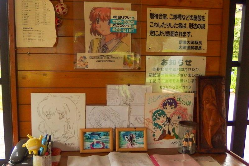 f:id:yuzutaso_san:20210130183722j:plain