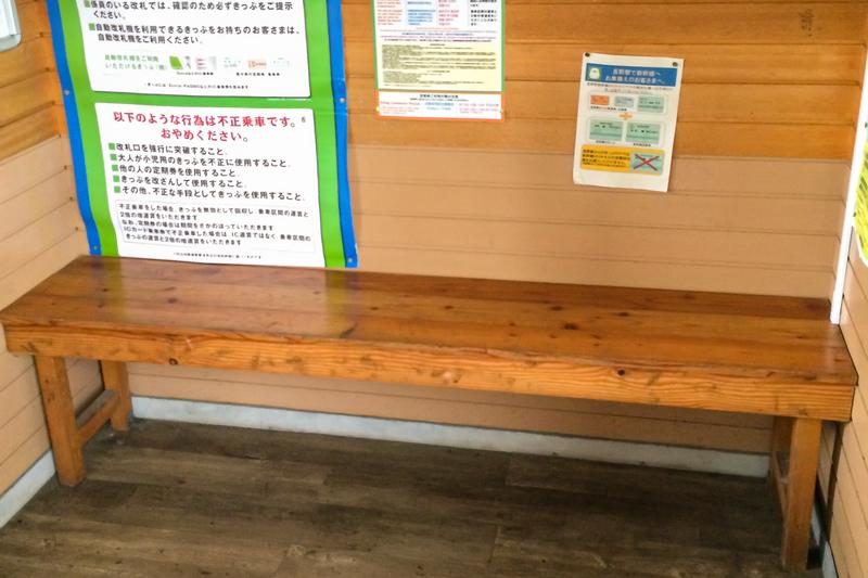 f:id:yuzutaso_san:20210131191149j:plain