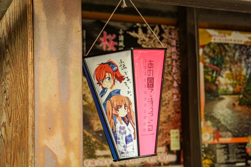 f:id:yuzutaso_san:20210201204848j:plain